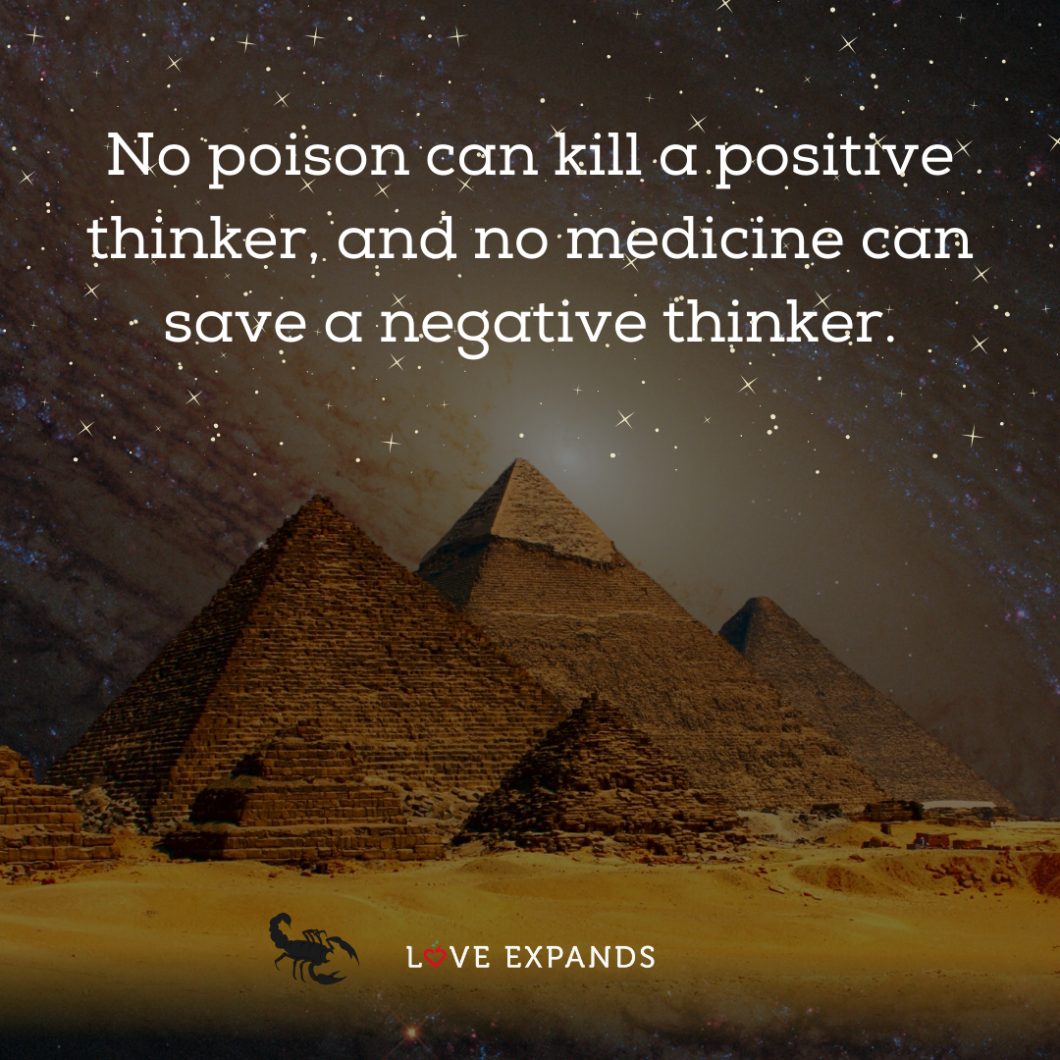 Positive picture quote of pyramids under the stars.